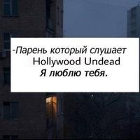 Анастасия Кёльпина