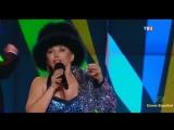 Смех с доставкой на дом .Елена Воробей и Сергей Любавин с песней -Лайкаю !