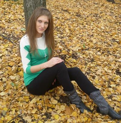 Юлия Захарова, 1 августа 1990, Барнаул, id45451022