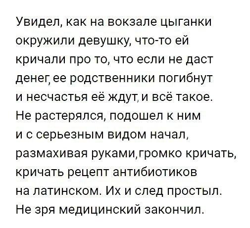 Фото №466253097 со страницы Станислава Превезенцева