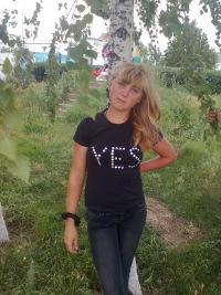 Татьяна Микульская, 11 сентября 1993, Лотошино, id176700553