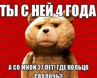 Андрей Чаврин, 15 января , Донецк, id25179321