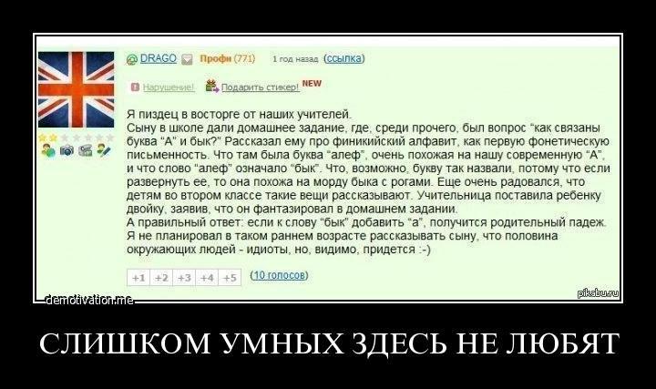 Ждали русские народные короткие сказки о доброте воскликнул