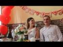 задание невесте и жениху