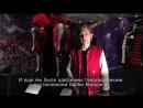 Алекс Капранос о фирменных вещах Franz Ferdinand на выставке Rip It Up в Шотландии