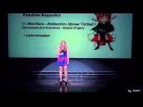 ~AniCon 2013~ ДЕНЬ ВТОРОЙ (07.07.2013) - Mira Otora - Radioactive (фильм Гостья)
