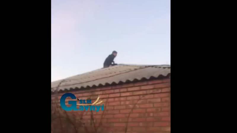 В Сальске мужчина прыгал по крышам жилых домов Сальск Главный