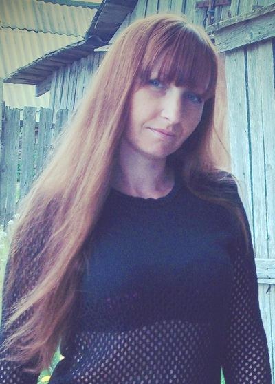 Татьяна Калина