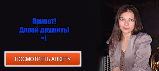Форум лесби омск 3 фотография