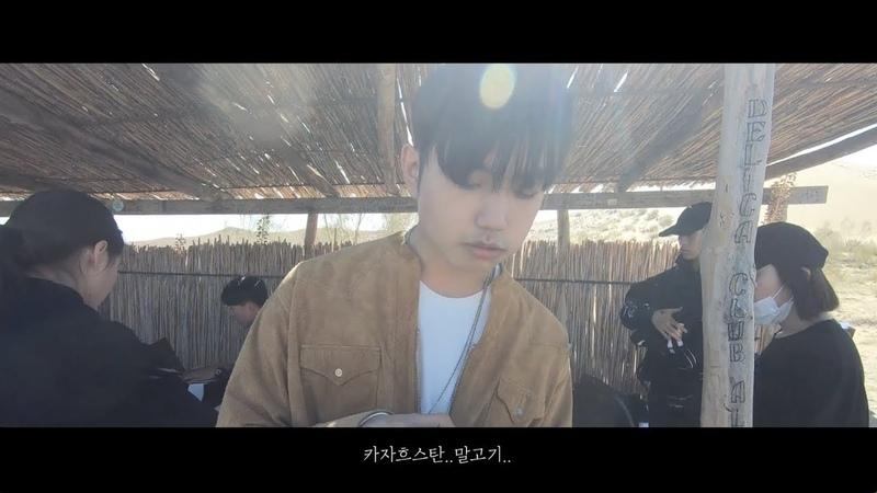 샘김 Sam Kim in Kazakhstan 1|Behind Video
