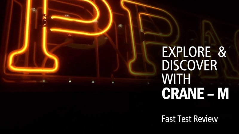 Explore Discover with Crane M Fast Test Review