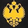 Русское Государство