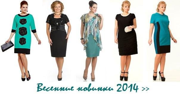 Купить платье в интернете в розницу
