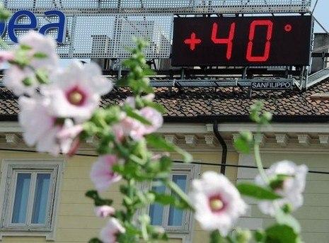 ЭКСТРЕННОЕ  ПРЕДУПРЕЖДЕНИЕ! В ближайшие 3-6 часов в Ростовской области ожидается сильная жара +40 °С