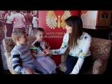 Детский праздник Клуба в честь Выборов Президента России. 18 марта 2018 год.