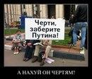 Яновна Хулигановна фото #50