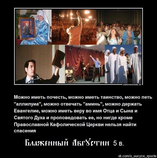 http://cs323716.userapi.com/v323716698/2844/zmrz9Y2I8kU.jpg