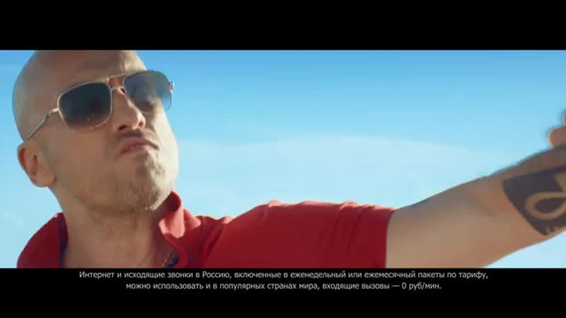 Реклама-МТС.mp4
