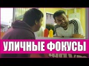 УЛИЧНАЯ МАГИЯ ШАУРМИСТЫ 1 СЕНТЯБРЯ ОБЗОР TALLY-HO