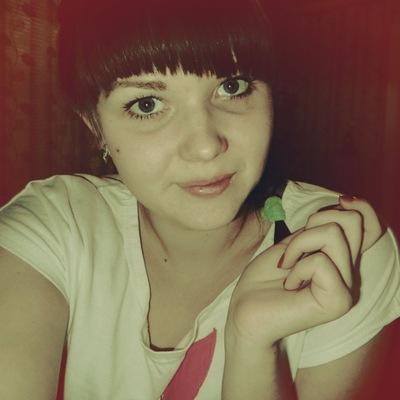 Вероника Лаптева, 4 марта 1996, Кострома, id184274332