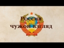Ай протект май фемели - Серебряков