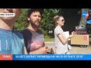 Украинская молодежь болеет за Россию потому что спорт вне политики