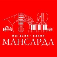 на территории украины и снг более 50 мировых производителей звукового оборудования и музыкальных инструментов