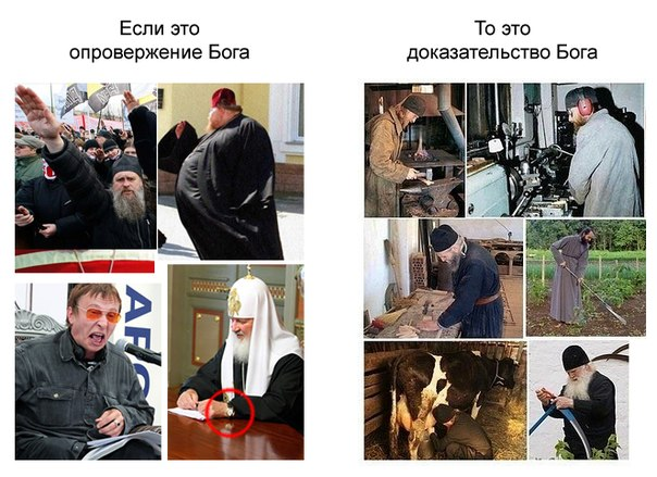 Во Львове епископ УГКЦ омыл ноги 12 украинским воинам, раненым на Донбассе - Цензор.НЕТ 4499