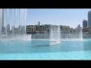 Поющий фонтан Бурдж Халифа. Днём очень интересно смотрится.