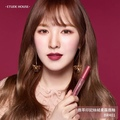 "ETUDE HOUSE Taiwan on Instagram: ""- 完美色澤&絕對霧面💋 玫瑰深紅pick👉Wendy代表色 #BR401 - #mattechicliplacquer #Wendy #etudehouse #etudehousetaiwa"