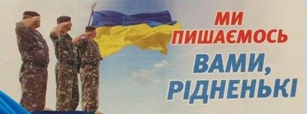 Кабмин вернул Украинскому институту нацпамяти статус центрального органа власти - Цензор.НЕТ 6089