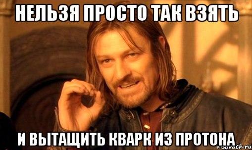 http://cs618224.vk.me/v618224297/5b26/Z3L7dI6Cojw.jpg