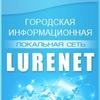 Локальная городская информационная сеть LuReNeT
