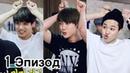 [Озвучка by Kyle] 'Случайная Игра' от BTS 1 Эпизод/ BTS in Naver Star Cast episode 1