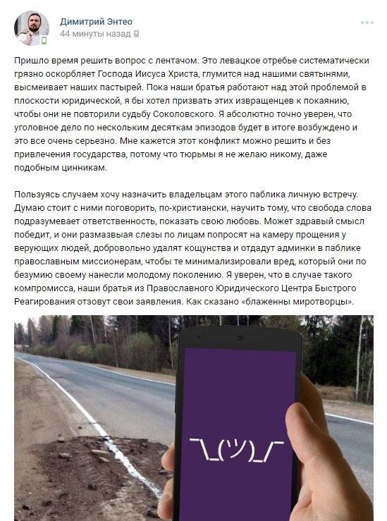 https://pp.vk.me/c7002/v7002651/2d0a1/eAS6a8r6aIQ.jpg