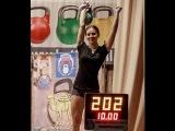 Ксения Дедюхина выполняет рывок гири 24 кг 202 подьёма )