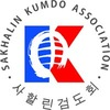 Sakhalin Kumdo Association