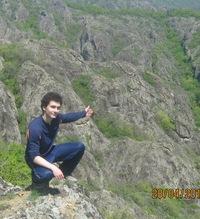 Иван Вардошвили