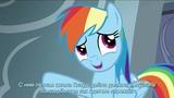 My Little Pony FiM Сезон 6, серия 7 Newbie Dash HD русские субтитры