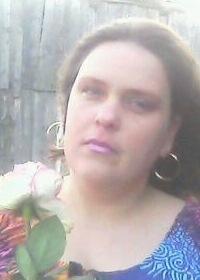 Анна Хирина, 6 января 1978, Калининград, id184340097