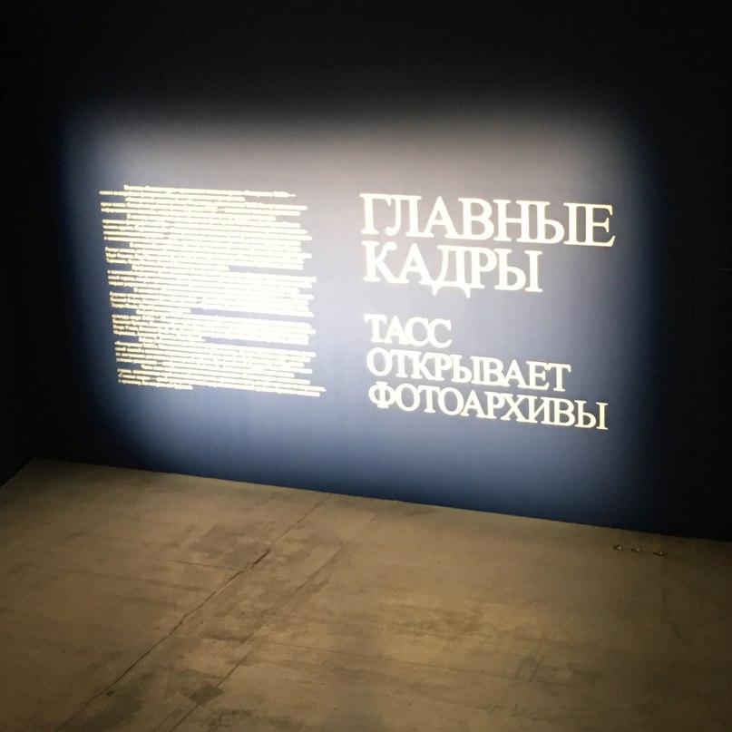 Оскар Кучера | Москва