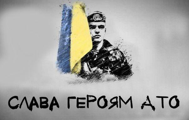 Более 2 тысяч человек вступили в ряды ВСУ по контракту с июня месяца, - Генштаб ВС Украины - Цензор.НЕТ 5395