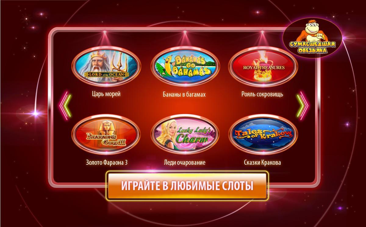 Игровые Автоматы Онлайн Igrosoft