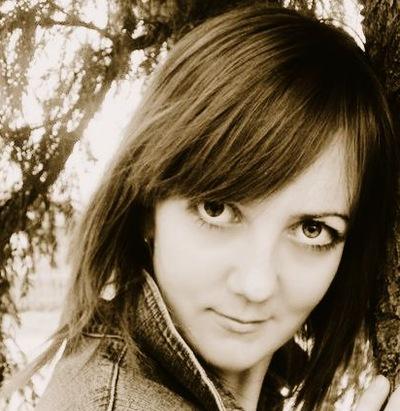 Алина Норматова, 17 сентября , Пермь, id196301436
