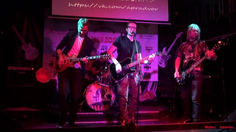 27 сентября 2017 рок-группа Ракета - В этот вечер