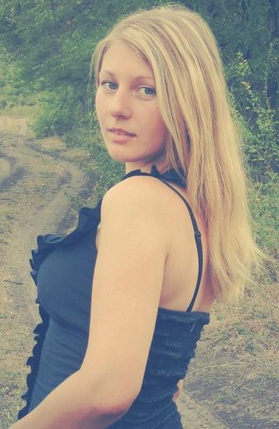 Марина Коваль, 23 декабря 1986, Мелитополь, id54924407