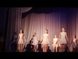 финал Образцовый хореографический ансамбль
