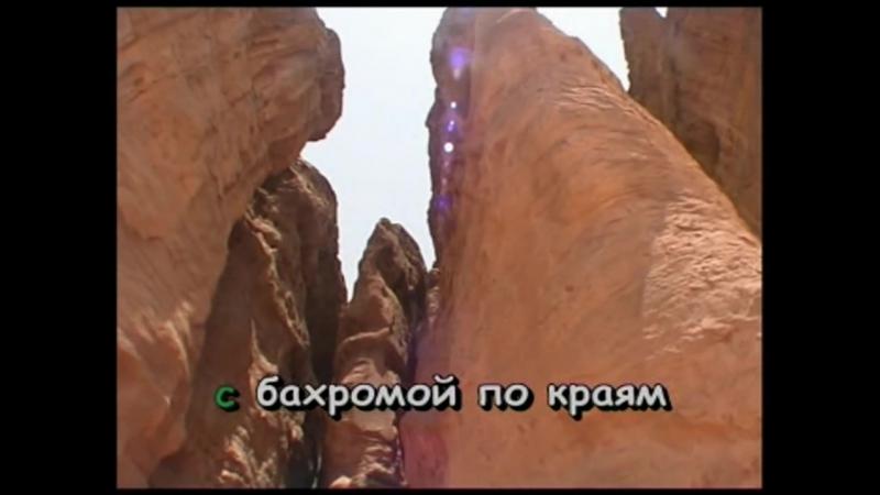 Гадалка (караоке), песня из кинофильма «Ах, Водевиль, Водевиль...»