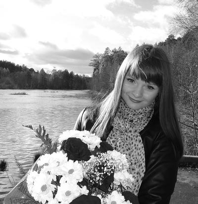 Марина Аксенова, 25 марта 1989, Екатеринбург, id36955544