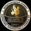 """Фестиваль """"Зиланткон-2014"""""""
